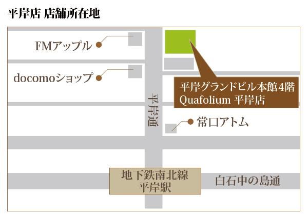 hiragisi_map_top