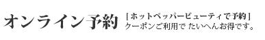 top_ad_hira_3