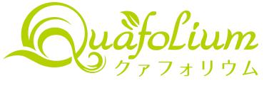 札幌|まつエク・ネイルならQuàfolium クァフォリウム - 平岸・北24条